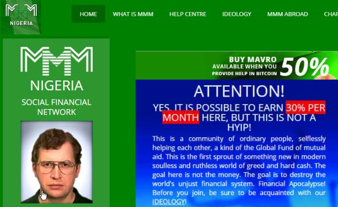 mmm nigeria current ponzi schemes
