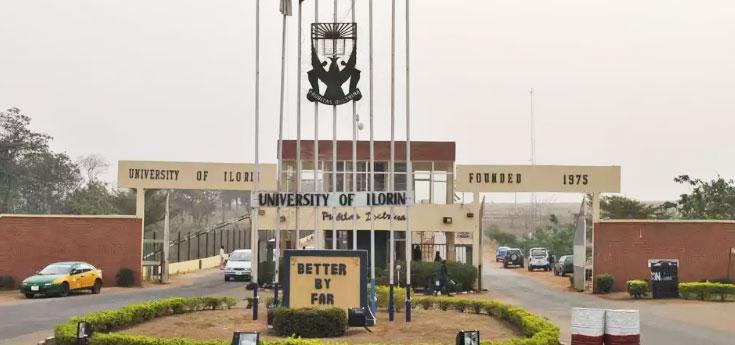 image of university of ilorin school gate