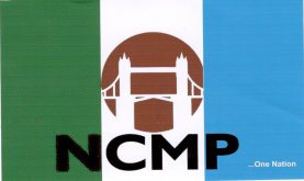 NCMP Party logo - All 91 political parties in Nigeria politics