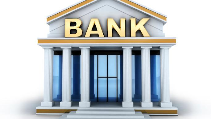 types of banks in nigeria