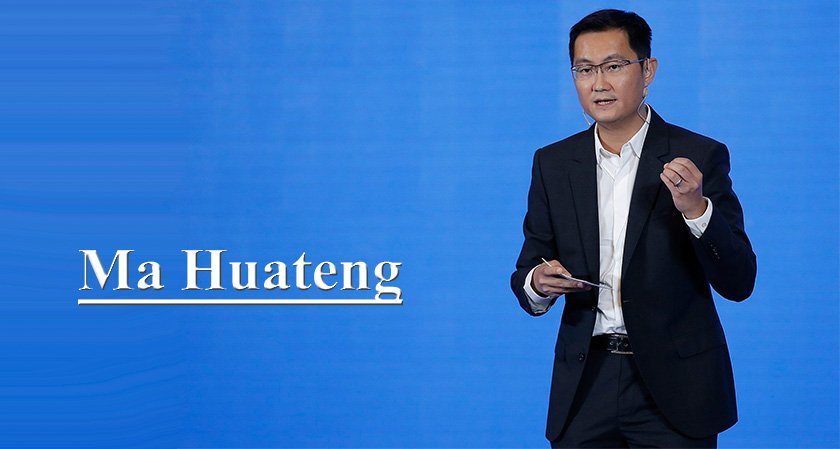 Ma Huateng - Net worth of Tencent CEO