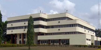 cropped Oasdom Federal University of Technology FUTA courses