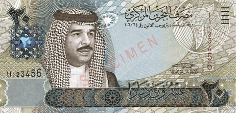Bahraini Dinar BHD most valued currency