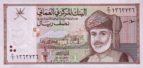 Oman rial currency
