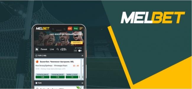 Melbet - betting company in Nigeria